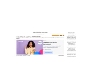 Скриншот сайта Alice in Wonderland: mad story