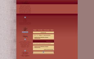 Скриншот сайта Король лев. Любовь и ложь