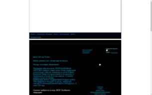 Скриншот сайта Вива машина