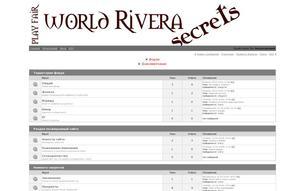 Скриншот сайта World Rivera Secrets