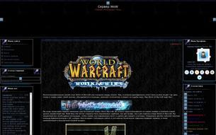 Скриншот сайта Wotlk New Life