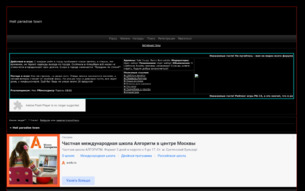 Скриншот сайта Hell paradise town