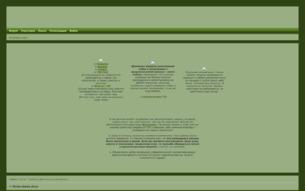 Скриншот сайта Three states story