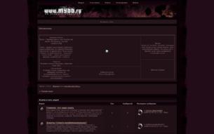 Скриншот сайта Тихий Омут