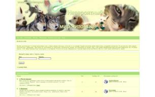 Скриншот сайта Питомцы
