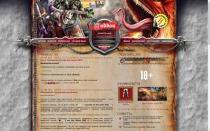 Скриншот сайта Онлайн игра Хаддан