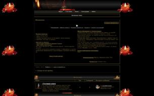 Скриншот сайта Camp of evil spirits