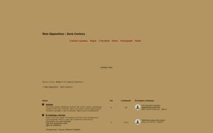 Скриншот сайта New opposition: dark centure
