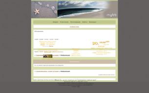 Скриншот сайта Средневековье: новая история