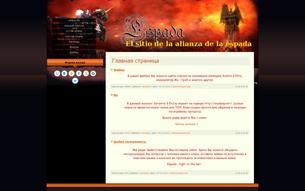 Скриншот сайта Сайт гильдии Espada - Facespace Muonline