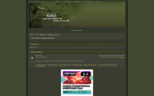 Скриншот сайта По законам военного времени