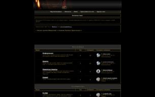 Скриншот сайта Волки лунного света