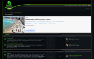 Скриншот сайта Kinsi Academy
