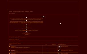 Скриншот сайта Giardino Di Cielo