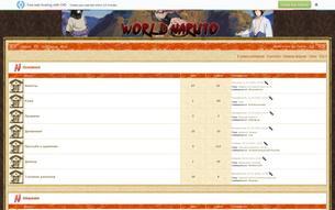 Скриншот сайта Мир Наруто