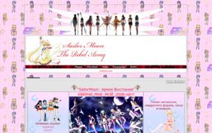 Скриншот сайта SailorMoon: Армия Восстания