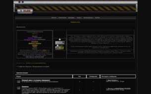 Скриншот сайта Графство Лидтерн