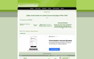 �������� ����� Winx Club