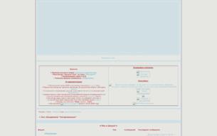 Скриншот сайта Нас объединили Зачарованные!