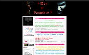 Скриншот сайта Логово Вампиров