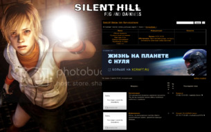 �������� ����� Silent Hill - fog and darkness