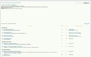 Скриншот сайта Кловье