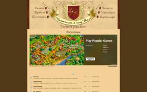 Скриншот сайта Мельницы Агнир-Тесса: новый рассвет