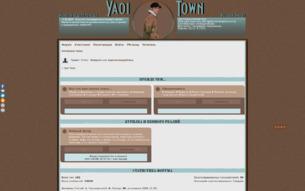 Скриншот сайта Yaoi town
