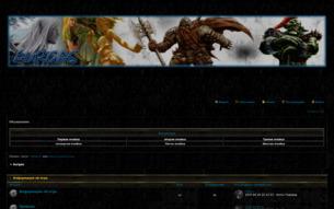 Скриншот сайта Аургас