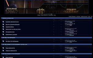 Скриншот сайта SW KotOR