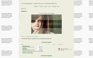 Скриншот сайта Академія ім. Йозефа Швейка
