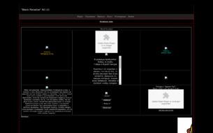 Скриншот сайта Черный Рай