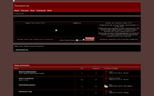 Скриншот сайта Пропавший мир