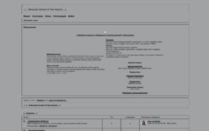 Скриншот сайта Personal brend of the heroin