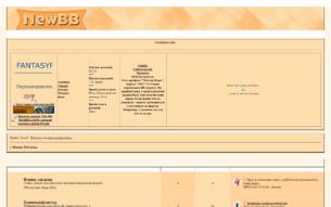 Скриншот сайта Магия XXI века.