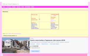 Скриншот сайта Kill as - ад который увидишь ты...