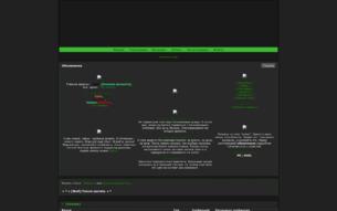 Скриншот сайта Волки. Секреты будущего