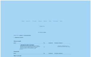 Скриншот сайта Zazeркалье