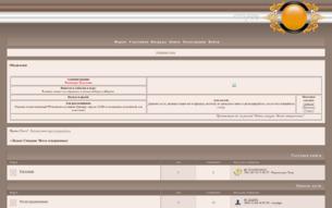 Скриншот сайта Кодекс самурая: месть отверженных