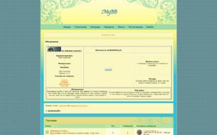 Скриншот сайта Jacksonville