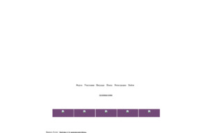 Скриншот сайта Naruto. Next history.