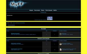 Скриншот сайта Трансильвания