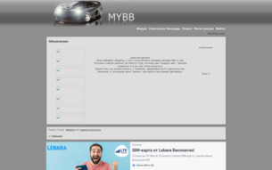Скриншот сайта Тайлоза
