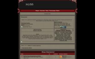 Скриншот сайта Королевство фобос