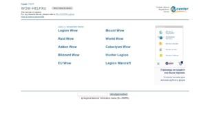 Скриншот сайта Все о WOW