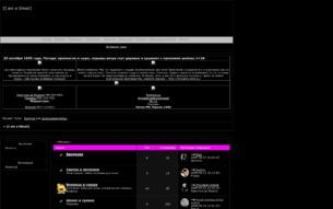 Скриншот сайта I am a Ghost