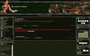 Скриншот сайта Доктор Кто и Винкс