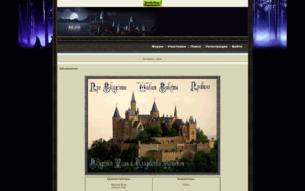 Скриншот сайта Академия Магии и Колдовства Кингстон
