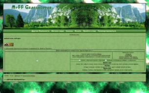 Скриншот сайта Другая Реальность