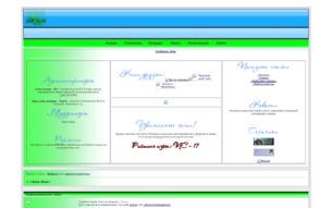 Скриншот сайта Solar Blue